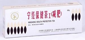 Oryginalna NingHong Health Protection Tea (Ning Hong)