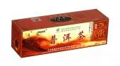 Pu-Erh Tea Haichao Tea Blocks Oryginalna Czerwona Herbata z Hologramem